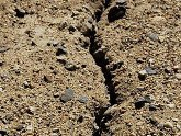 В Азербайджане произошло землетрясение магнитудой 3,9. 22982.jpeg