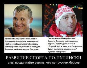 Патрикеев: из России в Армению по собственному желанию. демотиватор