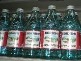"""Sale of """"Borjomi"""": Benefit or harm?. 28984.jpeg"""