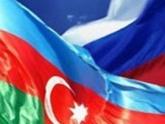 """В Баку открылся международный форум """"XXI век: надежды и вызовы"""". 22987.jpeg"""