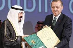 Турция и Саудовская Аравия: вместе против Сирии. Король Абдалла и Реджеп Эрдоган