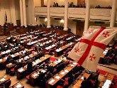 Грузинские депутаты будут работать еще месяц. 24990.jpeg