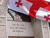 Грузинским послам поручено развивать мирную среду. 21991.jpeg