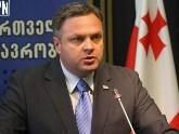 Baramidze: the EU's and NATO's relation to Georgia changed. 22998.jpeg