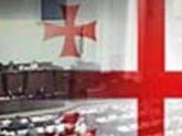 საპარლამენტო კომისიამ აგვისტოს მოვლენებთან დაკავშირებული დასკვნა გამოაქვეყნა