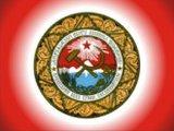 Georgia's occupation day