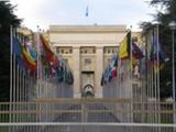 Женева: результаты третьего раунда