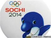 Нарушители олимпийского спокойствия