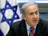 Иран подложил Израилю бомбу?