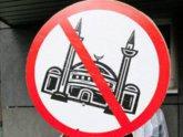 Мечеть Азизие на крови