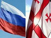 Грузинские корни  российской элиты