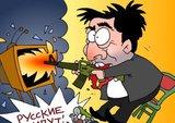 Саакашвили заразил русофобией Конституцию