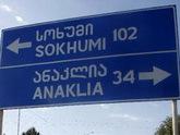 Как страшно в Абхазии быть дипломатом
