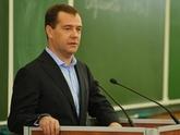 Медведев и МГУ. Дубль два