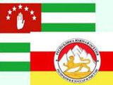 Америка признала Абхазию и Южную Осетию. Пока PR-сообществом