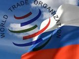 Mikheil's second WTO chance