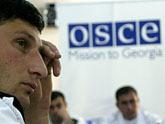 Тбилиси хочет вернуть ОБСЕ