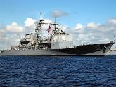Американский десант высадился в Батуми