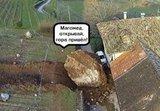 Дагестанско-русский переводчик!