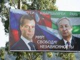 Нужен ли Абхазии инвестиционный бум?