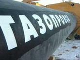 ეუთო: სამხრეთ ოსეთში გაზის მაგისტრალი დაზიანებული არაა