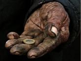 Край грузинской бедности