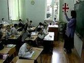 Кахети: школьные истории