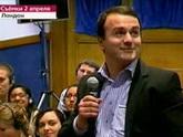 სამიტმა G20 გაამყარა რუსეთის პოზიციები კავკასიაში