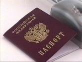 Российские паспорта для ахалгорцев