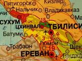 Ориентирование на кавказской местности