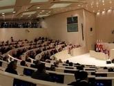 Украинские страсти грузинского парламента