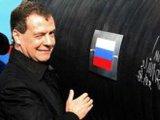Медведев сказал Грузии спасибо