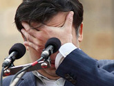 Осень президента - 26 октября 2009 г.
