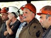 Забастовка в Ткибули началась с третьего  звонка