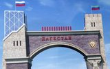 25 фактов о Дагестане
