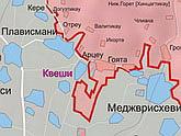 Кто вбил пограничный столб в «сердце» Грузии?