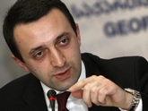 Гарибашвили займет место Иванишвили?