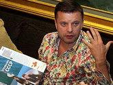 Парфенов разочаровал тбилисских коллег