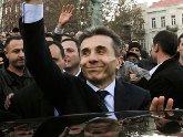 Закон для Бидзины Иванишвили