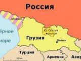 Грузино-российский диалог ни о чем