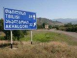 Неспальный район Южной Осетии