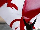 В Грузии  создают альтернативу парламенту?