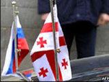 Российский бизнес тоже в ответе перед Грузией