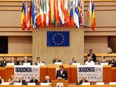 ОБСЕ уходит из Грузии