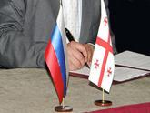 ჟენევა:რუსულ-ქართული ხელის ჩამორთმევა