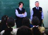 Грузинские школы строгого режима