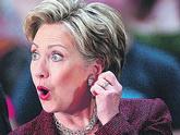 «Креативное» надругательство над докладом Хиллари