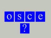 Нужна ли Кавказу такая миссия ОБСЕ?