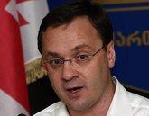 Шестерки  против тбилисского туза