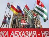 Абхазия объединяется с Приднестровьем